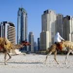 United-Arab-Emirates-Wallpaper11
