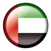 bandera-del-emirates-arabes-unidos[1]